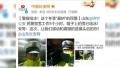 """济宁辅警雪中拍摄警帽结冰 被称""""冰凌交警"""""""