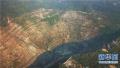 山东加大非煤矿山专项整治 完成治理41座尾矿