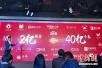 支付宝、QQ公布春节红包新玩法 微信或依旧缺席