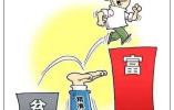 黑龙江专项整治扶贫作风 不得要求村级填报扶贫数据