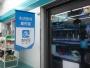 平昌奥运会带旺中国游客 移动支付促当地消费升级