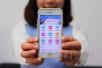 APP+微信公号!济南人手机上也能办社保业务啦