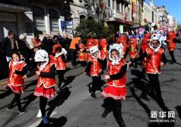 """葡萄牙举办""""欢乐春节""""活动喜迎新春"""