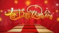 """各大卫视春晚共组荧屏""""年夜饭"""",哪台最吸引你?"""