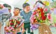 春节大礼包来啦:这些群体收入要涨,这些收费要降!