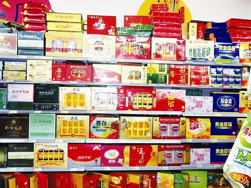 金沙大地国际娱乐:食药监总局:教你三招防范食品欺诈和虚假宣传