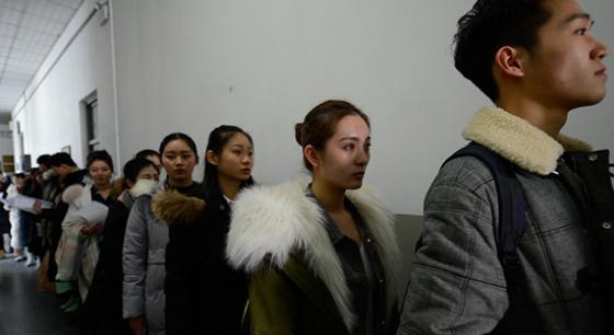 中央戏剧学院2018年本科艺考拉开帷幕