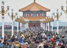 春节游客达三亿多