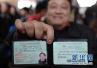 北京交管部门推新规:非本人车辆违法可APP自助处理