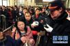 3月1日至20日 廊坊北站进京旅客二次安检