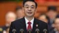 周强:认真贯彻总体国家安全观,深入推进平安中国建设