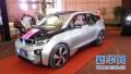 FF关联公司在广州设点 贾跃亭要在国内投产电动车?