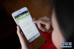 黑龙江发布3·15旅游提示 慎选微信俱乐部等组团形式