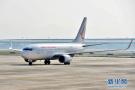 烟台7月开通直飞日本静冈航线 烟台至哈尔滨将加密