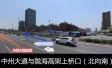 郑州三环高架这10个地方最容易被抓拍到 快收藏起来吧