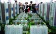 2月商品住宅销售价格延续总体稳定 郑州持平