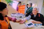 """山东省青岛市升级长期护理保险实行""""全人全责"""""""