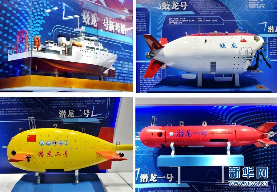 """幸运飞艇几点结束啊:""""大洋一号""""青岛起航 """"潜龙""""""""海龙""""将双双入海"""