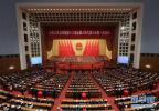 外媒聚焦兩會閉幕:中國大刀闊斧改革 釋放穩定信號
