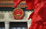 《中共中央关于深化党和国家机构改革的决定》和《深化党和国家机构改革方案》诞生记