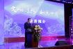 交响丝路·如意甘肃2018年推介会在张掖市举行