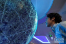 厉害了!济南拟牵头成立全球首个量子计量标准委