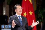 中国代表在联合国大会阐述中国水策略