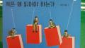 韩教授:朴槿惠缺乏共鸣能力 因爱看电视剧不看书