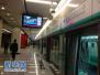 北京地铁公交可刷苹果手机乘车 实体卡金额可转至手机