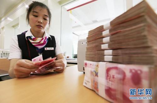 买彩票中大奖的技巧:人民币汇率再创新高!兑换1万美元少花6000 跟你关系有多大?