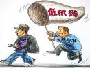 """沈阳两家旅行社因""""不合理低价游""""被罚"""