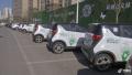 从济南开到德州、潍坊!共享汽车成清明出行新选择