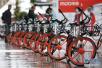 共享自行车国抽结果首次发布 摩拜有产品不合格