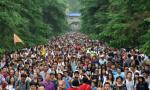 辽宁清明假期接待游客超600万人次 旅游收入36.1亿