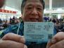 """长三角""""复兴号""""开行数增至86列 杭州进京时间再缩短"""