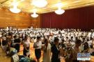 长春市高端人才年度奖励申报16日开始 最高奖励20万