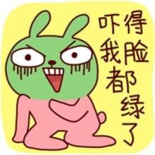 凤凰平台重庆时时彩:老婆跟踪老公抓第三者 第三者遭毁容老公自残