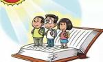 无锡通告:民办学校招生别拿家长学历作选拔依据
