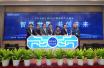 主攻5G和物联网 诺基亚国内最大研发中心为何选择杭州