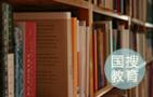 山大研究生实践基地落户青岛高新区 建创新教育平台