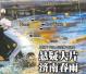 济南21日天气上演悬疑大片 高温狂风暴雨雷电冰雹齐活儿了