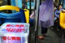 这服务很贴心 公交司机自费购买上千件雨披供市民应急