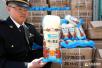 13.5吨龙口粉丝涉侵权,被青岛海关拦截中止通关