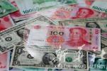 24日人民币对美元汇率中间价下跌195个基点