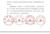 江苏校外培训机构整治方案正式出台 切实减轻中小学生过重的课外负担
