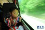 【新的开始】苗族女孩吉雪搬出深山去上学