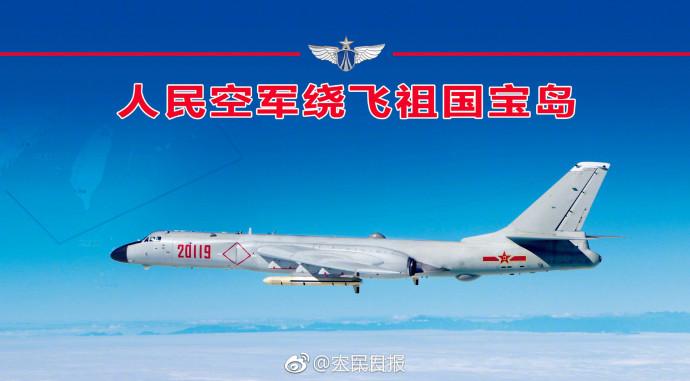 空军绕飞祖国宝岛
