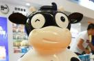 奶业展览会冰城开幕