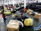 阿里巴巴成海南自贸区首家战略合作企业
