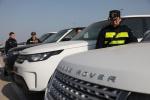 青岛海关破获10.6亿元走私进口汽车案
